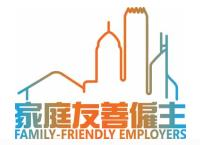 Family Friendly Employer Chilli Marketing